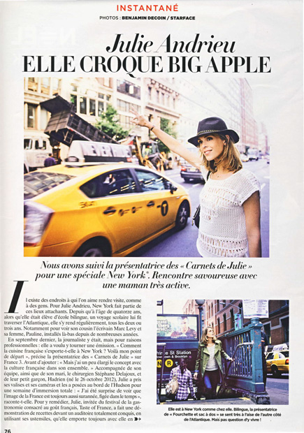 Julie Andrieu, Elle croque Big Apple